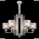 4406+1/C chrome 4406+1/C Подвесная люстра со светодиодной подсветкой Newport (Ньюпорт), 440
