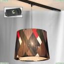 LSP-9991-TAB Трековый светильник однофазный Lussole (Люссоль), Track Lights