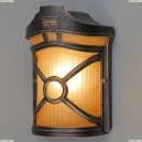4687 Уличный настенный светильник Nowodvorski (Новодворски), Don
