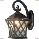 5292 Уличный настенный светильник Nowodvorski (Новодворски), Tay