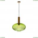 2072-С+BR Подвесной светильник LOFT IT (Лофт ИТ), Iris