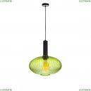 2072-С+BL Подвесной светильник LOFT IT (Лофт ИТ), Iris