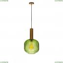 2072-B+BR Подвесной светильник LOFT IT (Лофт ИТ), Iris