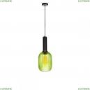 2072-A+BL Подвесной светильник LOFT IT (Лофт ИТ), Iris