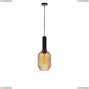 2071-A+BL Подвесной светильник LOFT IT (Лофт ИТ), Iris