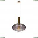 2070-С+BR Подвесной светильник LOFT IT (Лофт ИТ), Iris