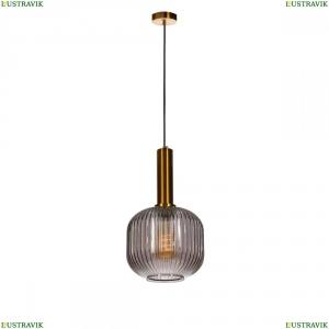 2070-B+BR Подвесной светильник LOFT IT (Лофт ИТ), Iris