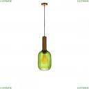 2072-A+BR Подвесной светильник LOFT IT (Лофт ИТ), Iris
