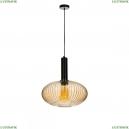 2071-С+BL Подвесной светильник LOFT IT (Лофт ИТ), Iris