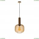 2071-B+BR Подвесной светильник LOFT IT (Лофт ИТ), Iris