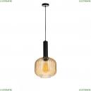 2071-B+BL Подвесной светильник LOFT IT (Лофт ИТ), Iris