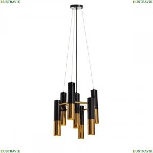 9952-7 Подвесной светильник LOFT IT (Лофт ИТ), Ike