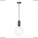 9973-B Подвесной светильник LOFT IT (Лофт ИТ), Parachilna