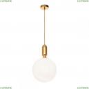 9974-C Подвесной светильник LOFT IT (Лофт ИТ), Parachilna