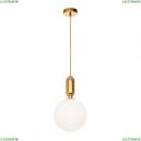 9974-B Подвесной светильник LOFT IT (Лофт ИТ), Parachilna