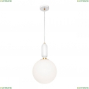 9975-C Подвесной светильник LOFT IT (Лофт ИТ), Parachilna