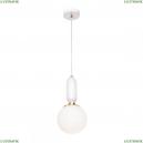 9975-A Подвесной светильник LOFT IT (Лофт ИТ), Parachilna
