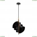 LOFT9915-BL Подвесной светильник LOFT IT (Лофт ИТ), Multi-Lite