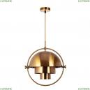 LOFT9915-C Подвесной светильник LOFT IT (Лофт ИТ), Multi-Lite