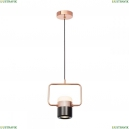 8118-B Подвесной светодиодный светильник LOFT IT (Лофт ИТ), Ling