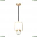 8119-A Подвесной светодиодный светильник LOFT IT (Лофт ИТ), Ling