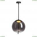 8134-B Подвесной светодиодный светильник LOFT IT (Лофт ИТ), Knot