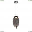 8134-A Подвесной светодиодный светильник LOFT IT (Лофт ИТ), Knot