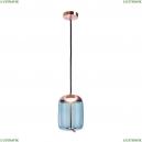 8133-C Подвесной светодиодный светильник LOFT IT (Лофт ИТ), Knot