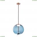 8133-B Подвесной светодиодный светильник LOFT IT (Лофт ИТ), Knot