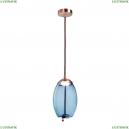 8133-A Подвесной светодиодный светильник LOFT IT (Лофт ИТ), Knot