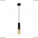 9952-1 Подвесной светильник LOFT IT (Лофт ИТ), Ike