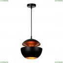 LOFT2212-B Подвесной светильник LOFT IT (Лофт ИТ), Apple