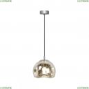 LOFT2025-CH Подвесной светильник LOFT IT (Лофт ИТ), Melt