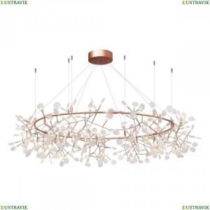 9022-243 Подвесная светодиодная люстра LOFT IT (Лофт ИТ), Heracleum