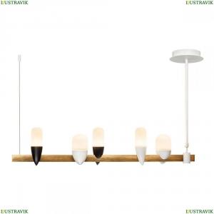 1028-5WH Подвесная светодиодная люстра LOFT IT (Лофт ИТ), Whisper