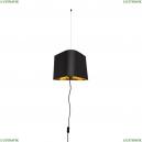 LOFT1167F-BL Подвесной светильник LOFT IT (Лофт ИТ), Nuage
