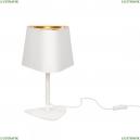 LOFT1163T-WH Настольная лампа LOFT IT (Лофт ИТ), Nuage