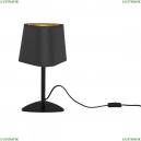 LOFT1163T-BL Настольная лампа LOFT IT (Лофт ИТ), Nuage