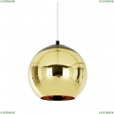 LOFT2024-C Подвесной светильник LOFT IT (Лофт ИТ), Copper Shade