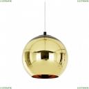 LOFT2024-A Подвесной светильник LOFT IT (Лофт ИТ), Copper Shade