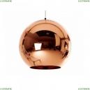 LOFT2023-E Подвесной светильник LOFT IT (Лофт ИТ), Copper Shade