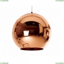 LOFT2023-A Подвесной светильник LOFT IT (Лофт ИТ), Copper Shade