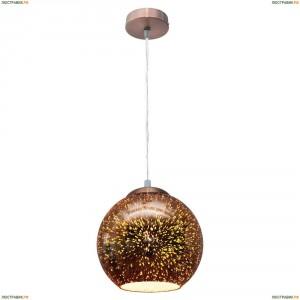 LSP-0198 Подвесной светильник Lussole (Люссоль), LSP-0197