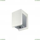 OL1073-WН Точечный накладной светодиодный светильник LOFT IT (Лофт ИТ), Architect