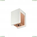 OL1073-WG Потолочный светодиодный светильник LOFT IT (Лофт ИТ), Architect