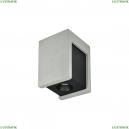 OL1073-GB Потолочный светодиодный светильник LOFT IT (Лофт ИТ), Architect