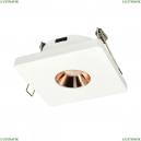RL1071-WG Встраиваемый светодиодный светильник LOFT IT (Лофт ИТ), Architect