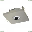 RL1071-GH Встраиваемый светодиодный светильник LOFT IT (Лофт ИТ), Architect