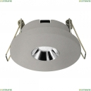 RL1070-GH Встраиваемый светодиодный светильник LOFT IT (Лофт ИТ), Architect
