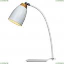 LOFT4402T-Wh Настольная лампа LOFT IT (Лофт ИТ), Restor White